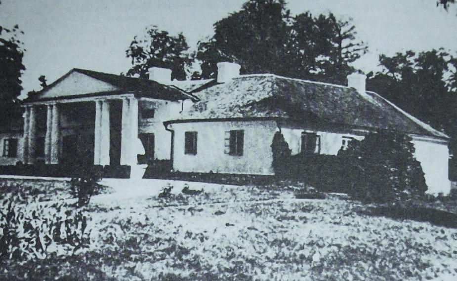 Малий палац в селі Вербень, фото до 1939 року.