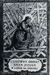 Ікона Ісуса Христа Лисинського в книзі Леона Попека «Святині Волині», Лисин