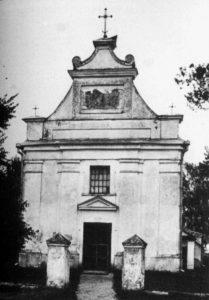 Лисинський костел в книзі Леона Попека «Святині Волині»