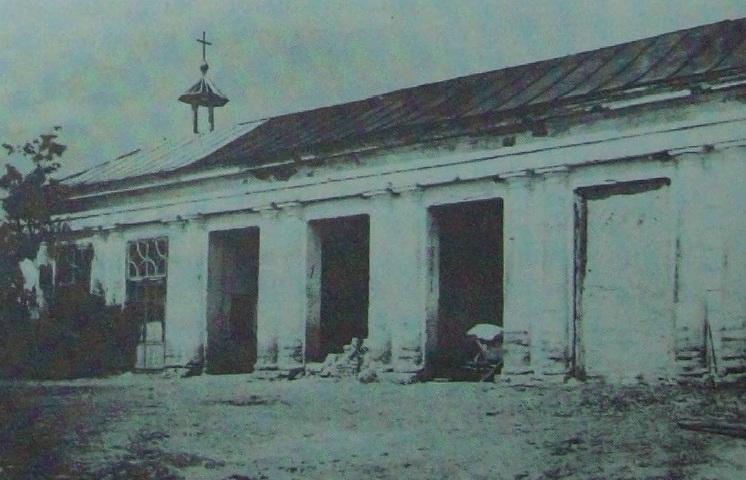 Оранжерея біля палацу, фото 1920-ті роки.